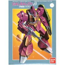 1/144 No.5 RMS-117 Galbaldy Beta