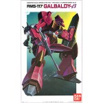 1/100 No.7 RMS-117 Galbaldy Beta