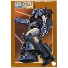 1/144 No.10 MS-07H Gouf Flying Test Type (Z)