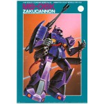 1/144 No.9 Zaku Cannon (Z-MSV)