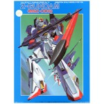1/144 No.13 MSZ-006 Z-Gundam