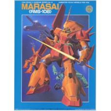 1/144 No.12 RMS-108 Marasai