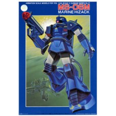 1/144 No.17 MS-06M Marine Hi-zack (Z)