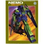 1/144 No.18 MSA-003 Nemo