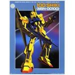 1/144 No.20 MSA-00100 Hyaku Shiki