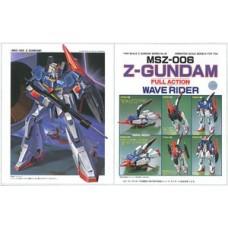 1/100 No.25 Z Gundam