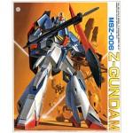 1/60 No.27 Z Gundam