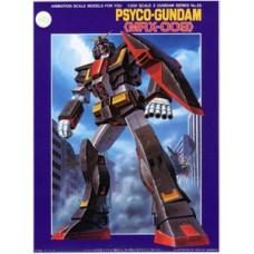 1/300 No.29 MRX-009 Psyco-Gundam
