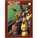 1/144 No.32 MSA-005 Methuss