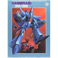1/144 No.33 RX-139 Hambrabi
