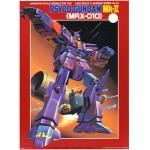 1/300 No.43 MRX-010 Psyco-Gundam Mk-II