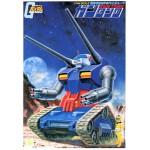 1/144 RX-75 Gun Tank