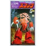 1/100 MSM-07S Char`s Z`Gok