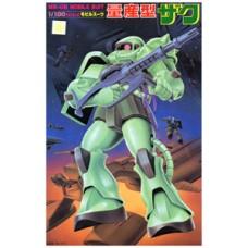 1/100 MS-06 Zaku II