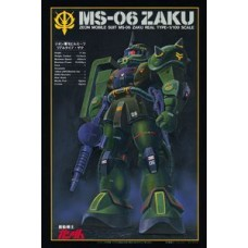 1/100 MS-06 Zaku II (Real Type)