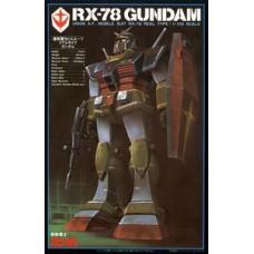 1/100 RX-78 Gundam (Real Type)