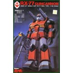 1/100 RX-77 Gun Cannon (Real Type)
