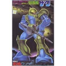 1/100 MS-05 Zaku I