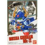 SD/BB 024 Musha Gundam Mk-II