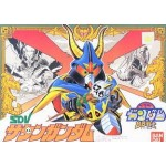 SD/BB 048 Satan Gundam