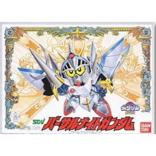 SD/BB 072 Versal Knight Gundam