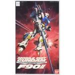 1/100 Gundam F90 II-L Type