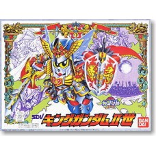 SD/BB 095 King Gundam II
