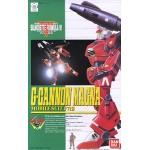 1/100 F71B G-Cannon Magna