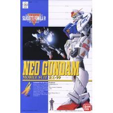 1/100 RX-99 Neo Gundam