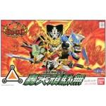 SD/BB 110 Gouten Gundam