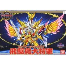 SD/BB 139 Victory Dai Shougun