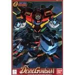 1/144 G-10 Devil Gundam