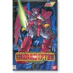 1/100 HG OZ-13MS Gundam Epyon