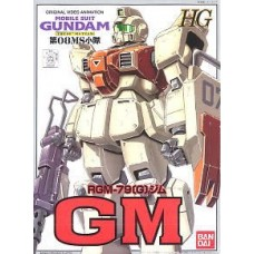 1/144 HG Gundam The 08th MS Team RGM-79 (G) GM