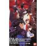 HG Evangelion EVA-03