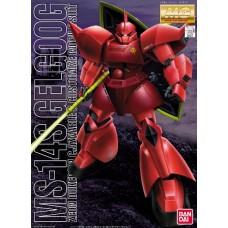 1/100 MG MS-14S Char`s Gelgoog