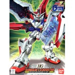 1/144 HG OZX-GU01LOB Gundam L.O.Booster