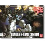 1/144 HGFA XXXG-01H2 Gundam H-Arms Custom