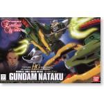 1/144 HGFA XXXG-01S2 Gundam Nataku