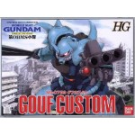 1/144 HG Gundam The 08th MS Team MS-07B3 Gouf Custom