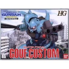 1/144 HG Gundam The 08th MS Team MS-07B3 Gouf Custom