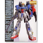 1/100 MG MSZ-006 Zeta Gundam (Coating Ver.)
