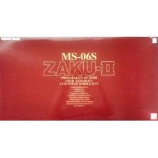 1/60 PG MS-06 S Zaku 2 II