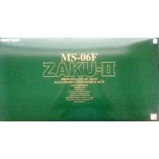1/60 PG MS-06 Zaku II