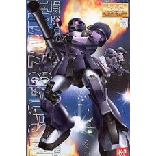 1/100 MG MS-05B Zaku I (The Black Tri-Star Custom)