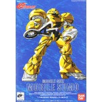 1/144 MRC-F20 Mobile Sumo (Gold Type)