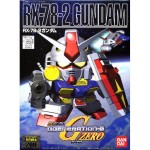 SD/BB 200 RX-78-2 Gundam