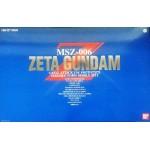 1/60 PG MS-Z-006 Zeta Gundam