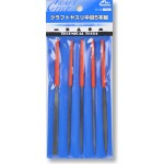 Mineshima H-16 CRAFT FILE SET 5PCS MEDIUM
