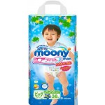 มามี่โพโค Mamy Poko Moony ไซส์ XL เด็กผู้ชาย ห่อ 38 ชิ้น (กางเกง)